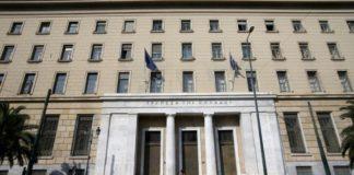 Προληπτικά μέτρα ενίσχυσης της χρηματοπιστωτικής σταθερότητας ζητά η ΤτΕ