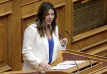 Σ. Ζαχαράκη: Διάθεση 63.500 ωρών για την πρόσληψη ωρομίσθιων στα μουσικά σχολεία