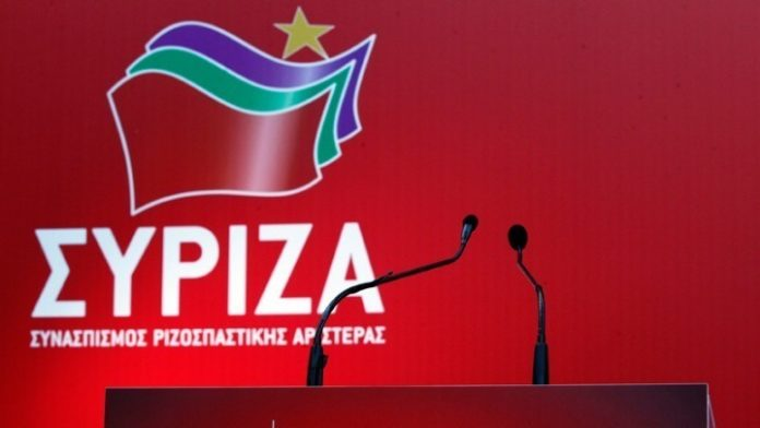ΣΥΡΙΖΑ: Η εξωτερική πολιτική δεν προσφέρεται για θριαμβολογίες
