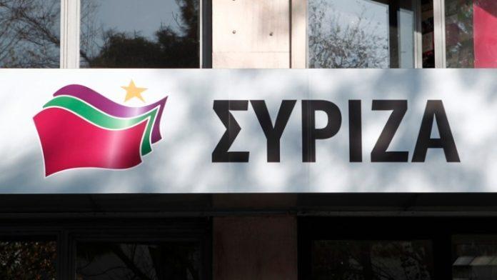 ΣΥΡΙΖΑ: Η κυβέρνηση κάνει τα στραβά μάτια σε καταχρηστικές πρακτικές της τράπεζας Πειραιώς