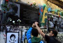 Σε εξέλιξη μαθητικό συλλαλητήριο για τα 11 χρόνια από τη δολοφονία Γρηγορόπουλου - Κλειστό το κέντρο της Αθήνας