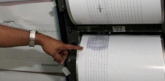 Σεισμική δόνηση 4,5 βαθμών στην Τοσκάνη, μικρές υλικές ζημιές