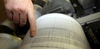 Σεισμός 5,3 βαθμών σε μικρή απόσταση από Κάσο και Κρήτη