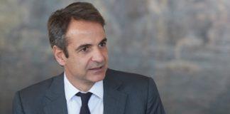 Στα γραφεία των Financial Times ο Κυρ. Μητσοτάκης