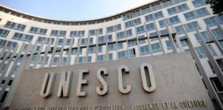 Στην Επιτροπή Προστασίας των πολιτιστικών Αγαθών της UNESCO, εξελέγη η Ελλάδα