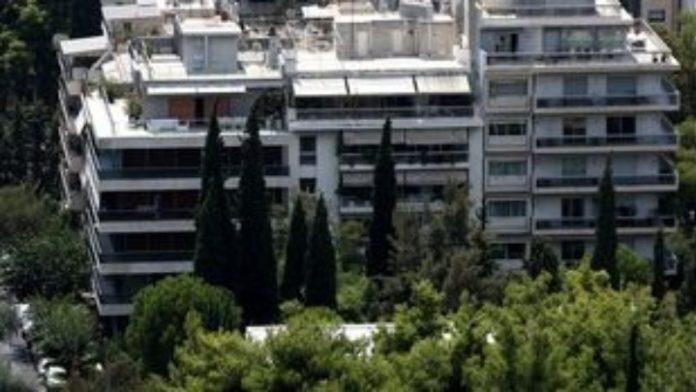 Στην εφημερίδα της ΕΕ η απόφαση για την έγκριση κρατικής επιδότησης της 1ης κατοικίας στην Ελλάδα