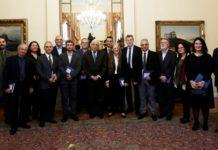 Συνάντηση του ΠτΔ με μέλη της Ελληνικής Αποστολής στο Πανευρωπαϊκό Φεστιβάλ «Οι Φυσικές Επιστήμες στο Προσκήνιο»