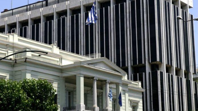 Συνεδριάζει το Συμβούλιο Εξωτερικής Πολιτικής