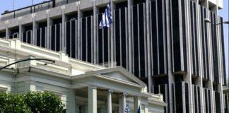 Συνεδριάζει το Εθνικό Συμβούλιο Εξωτερικής Πολιτικής υπό την προεδρία Δένδια