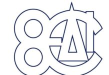 Τα 80 χρόνια λειτουργίας της γιόρτασε η Ένωση Δημοσιογράφων Ιδιοκτητών Περιοδικού Τύπου, με εκδήλωση στη ΛΑΕΔ
