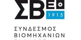 Τελετή απονομής βραβείων «Ελληνική Αξία». Δηλώσεις Θ. Καράογλου,  Α.Σαββάκη