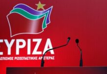 «Θετική» χαρακτηρίζουν πηγές του ΣΥΡΙΖΑ σημερινή αναφορά του κυβερνητικού εκπροσώπου στην αξιοποίηση του πλαισίου κυρώσεων της ΕΕ κατά της Τουρκίας
