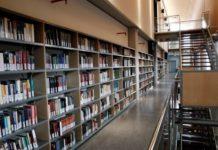 Ξενάγηση στη βιβλιοθήκη της Φιλοσοφικής Σχολής Αθηνών