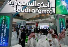 ΥΠΟΙΚ Σ. Αραβίας: Η εισαγωγή της Aramco στο χρηματιστήριο θα βοηθήσει τη χώρα να στραφεί σε άλλους κλάδους