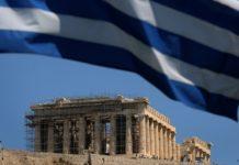 ΥΠΠΟΑ: Διάκριση της Ελλάδας στην UNESCO
