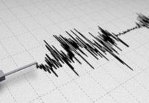 Ζάκυνθος: Σεισμική δόνηση 3,8 βαθμών της κλίμακας Ρίχτερ δυτικά του νησιού