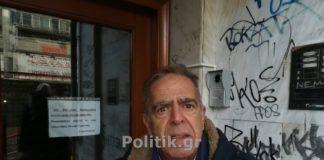 Δ. Θεσσαλονίκης: Μέτρα για την προστασία των αστέγων