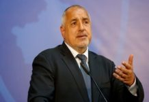 Μπορίσοφ: Πολύ σημαντική η Τουρκία στην περιοχή