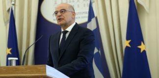 """Δένδιας: """"Η Ελλάδα είναι έτοιμη για κάθε ενδεχόμενο"""""""