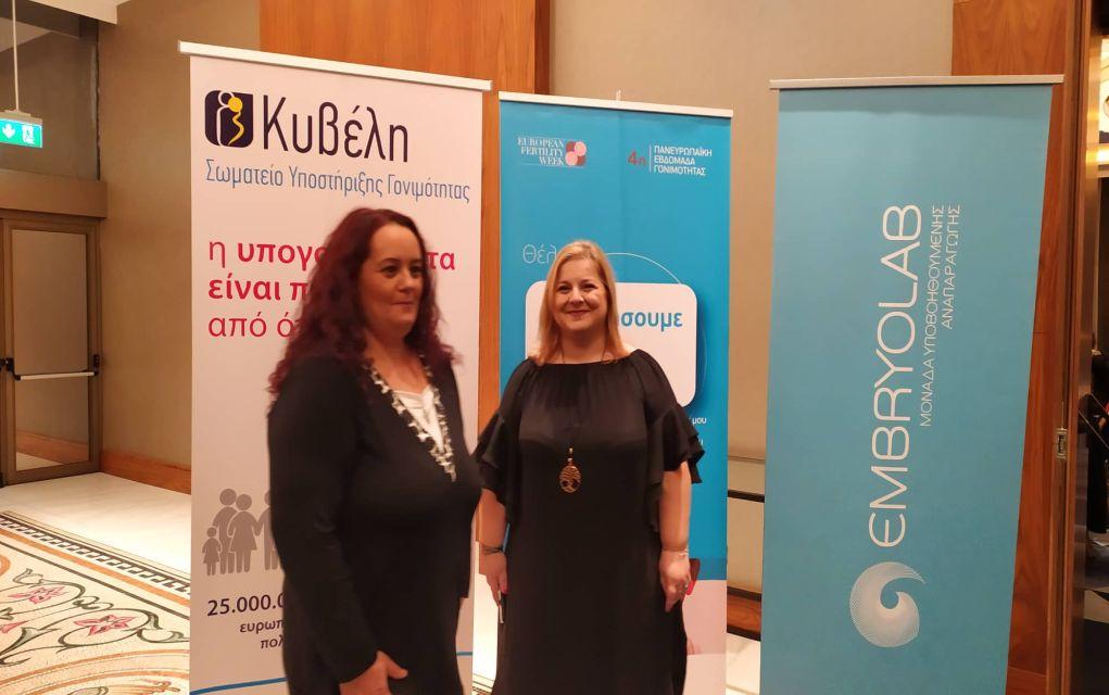 Θεσσαλονίκη: Μεγάλη ανταπόκριση του κόσμου στο μήνυμα για τη γονιμότητα