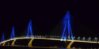 Εντυπωσιακή η γέφυρα Ρίου - Αντιρρίου