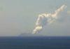 Ν. Ζηλανδία:Ένας νεκρός από έκρηξη ηφαιστείου