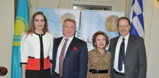 Γιορτάστηκε και στην Αθήνα η Ημέρα Ανεξαρτησίας του Καζακστάν