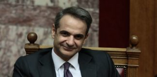 """""""Κλείνει το γραφείο του ΔΝΤ στην Αθήνα"""""""