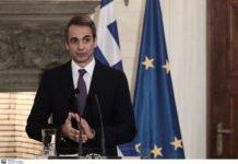 «Κοινοβουλευτικό unfair Μητσοτάκη»
