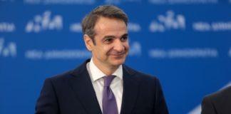 Κ. Μητσοτάκης: Νέα εποχή οικονομικών ευκαιριών στη χώρα