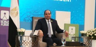 Τι απάντησε ο Σίσι στο P για την ΑΟΖ Ελλάδας-Αιγύπτου (vd)