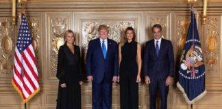 «Κλείδωσε» η συνάντηση Τραμπ – Μητσοτάκη στις ΗΠΑ