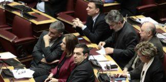 Τι θα πει ο Τσίπρας για τον προϋπολογισμό