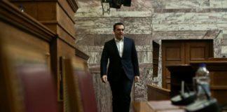 Ο Τσίπρας συναντά το παλιό ΠΑΣΟΚ τη Δευτέρα!