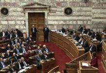 Ξεκίνησε στη Βουλή η συζήτηση για τον προϋπολογισμό του 2020