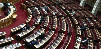 Βουλή: Live η συζήτηση για τον προϋπολογισμό