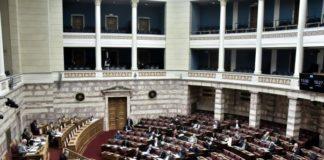 Γιατί ο ΣΥΡΙΖΑ επιφυλάχθηκε στο σχέδιο «Ηρακλής»