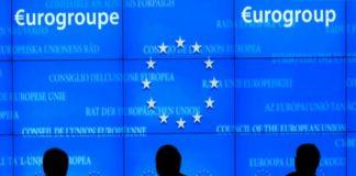 Το Eurogroup μας επιστρέφει 767 εκ. ευρώ