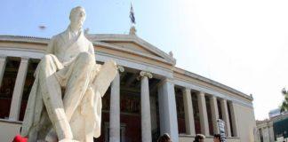 Ο Μητσοτάκης τα αλλάζει όλα στα πανεπιστήμια