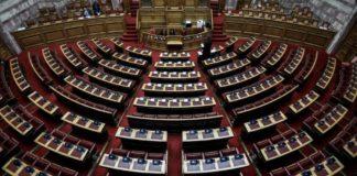Υπερψηφίστηκε ο νέος εκλογικός νόμος