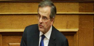 Αντώνης Σαμαράς: Θα απουσιάζει στις ΗΠΑ την ημέρα εκλογής ΠτΔ