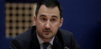 Αλ. Χαρίτσης: Επιτακτική ανάγκη να επιστρέψει η χώρα στην ενεργητική, πολυδιάστατη και φιλειρηνική πολιτική