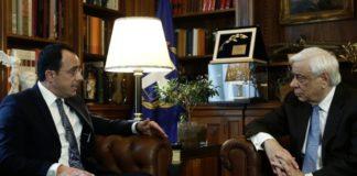 Aπόλυτη ταύτιση μεταξύ Ελλάδας και Κύπρου στη συνάντηση του ΠτΔ με τον Ν. Χριστοδουλίδη