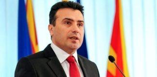 Σκόπια: Παραιτήθηκε ο Ζάεφ από πρωθυπουργός