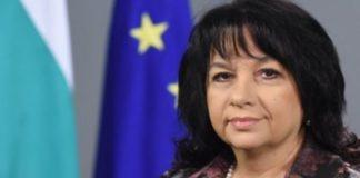 Βουλγαρία: Προτεραιότητα η διαφοροποίηση των προμηθειών φυσικού αερίου