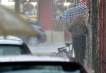 Καιρός: Τοπικές βροχές και παγετός