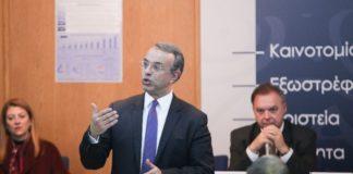 Χρ. Σταϊκούρας: : «Ο Προϋπολογισμός στοχεύει στην επίτευξη υψηλής και διατηρήσιμης μεγέθυνσης»