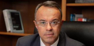Χρ. Σταϊκούρας: Η οικονομία βρίσκεται σε φάση οριστικής εξόδου από την κρίση