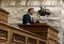 """Τσίπρας: """"Βασικό μέλημα της κυβέρνησης η πελατεία και όχι η αριστεία"""""""