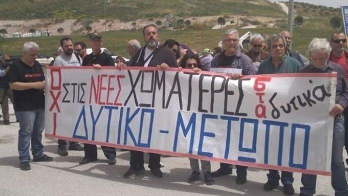 Δυτικό Μέτωπο: «Περιβαλλοντικός ρατσισμός σε βάρος της Δ. Αττικής» το νέο σχέδιο της Περιφ. Αττικής